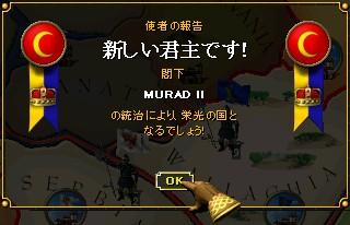 ムラト2世の即位