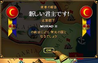 ムラト2世の復位