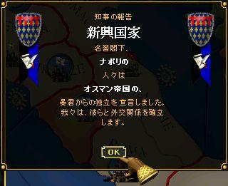 ナポリ王国の復興