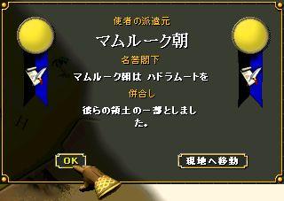 マムルーク朝によるハドラマウト併合