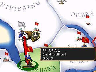 デ・グロゼイエを追え!